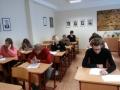 Konstitucijos egzaminas 2018